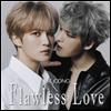 김재중 - Flawless Love (2CD)