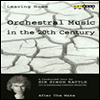 20 ���� ������ ���� (Leaving Home 6 - Orchestral Music In The 20th Century) - Simon Rattle