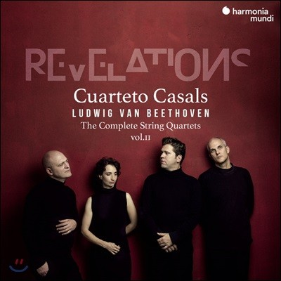 Cuarteto Casals 베토벤: 현악 사중주 전곡 2집 (Beethoven: The Complete String Quartets Vol. 2)