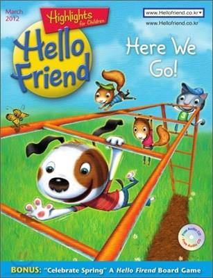 헬로프렌드 Hello Friend (월간) : 2012년 03월