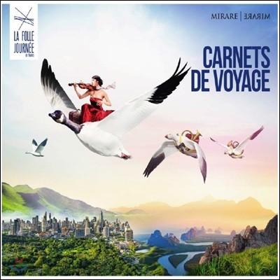 2019 라 폴 쥬르네 음악제 공식 앨범 '여행 티켓' (Carnets de Voyage)