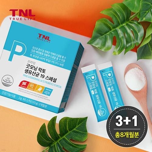 [TNL] 티앤엘 굿모닝 락토 생유산균19 2개월분 3+1