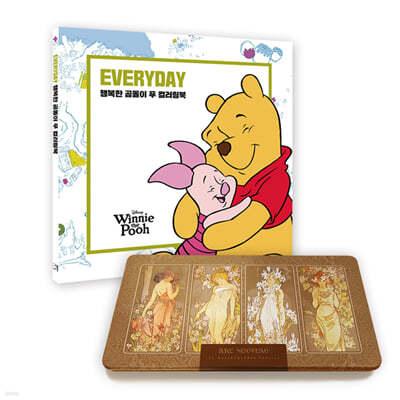 디즈니 곰돌이 푸 컬러링북+아르누보 72색 틴케이스 색연필 세트