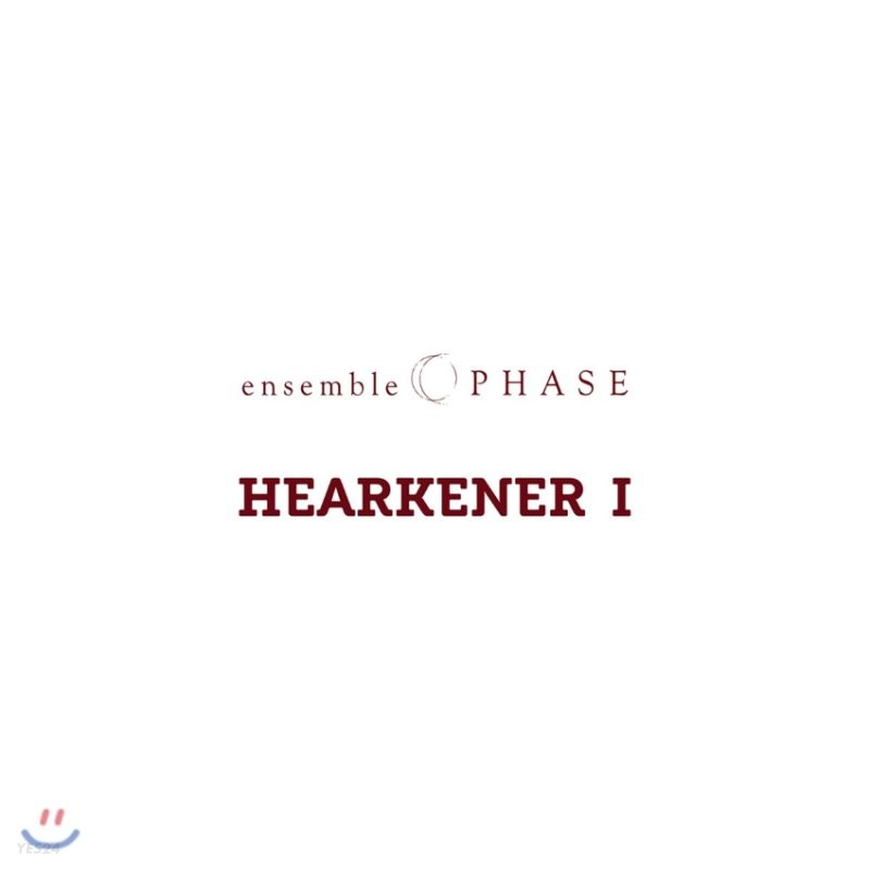 ensemble PHASE (앙상블 페이즈) - HEARKENER I