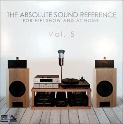 오디오파일 전문 레이블 STS Digital 컴필레이션 (The Absolute Sound Reference Vol.5)