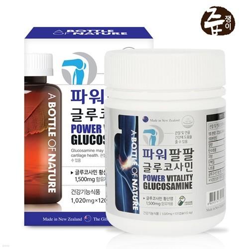 즙쟁이 글루코사민 120정 2개월분
