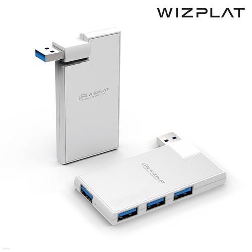 위즈플랫 USB3.1 Gen1 4포트 허브 iHUB WIZ-H50 (회전형포트 / 슬림형 / 알루미늄소재)