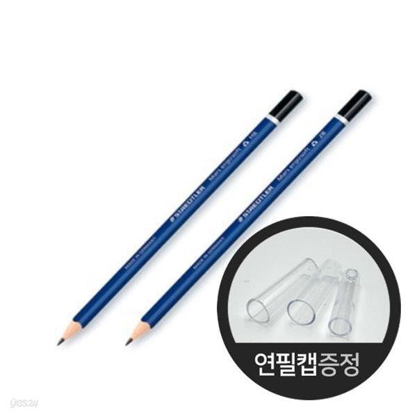 스테들러 마스 에고소프트 150 삼각연필