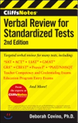 CliffsNotes Verbal Review for Standardized Tests