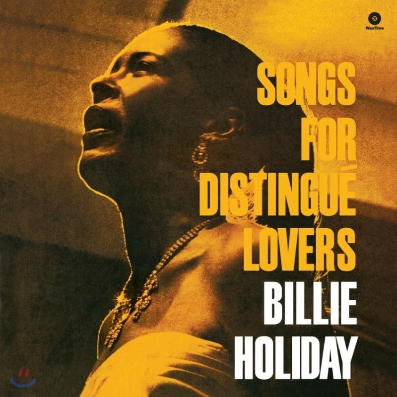 Billie Holiday (빌리 홀리데이) - Songs for Distingue Lovers [LP]
