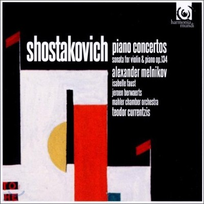 Alexander Melnikov 쇼스타코비치: 피아노 협주곡 2번, 바이올린 소나타 (Dmitri Shostakovich: Piano Concerto No. 2 Op. 102)