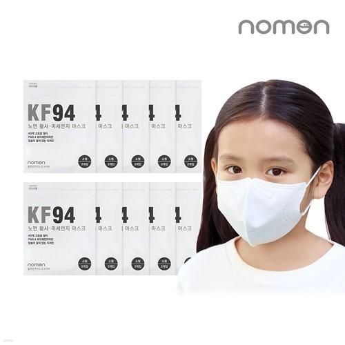 [노먼]황사 소형 방역마스크 KF94(3매입) 10세트(총30개)