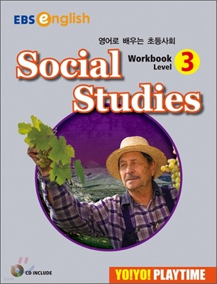 Yo! Yo! PlayTime Social Studies WorkBook 3 (요요 플레이타임 사회 워크북)