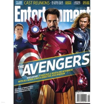 Entertainment Weekly (주간) : 2012년 05월04일자