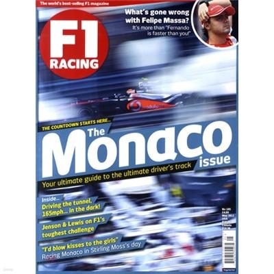 F1 Racing (월간) : 2012년 05월