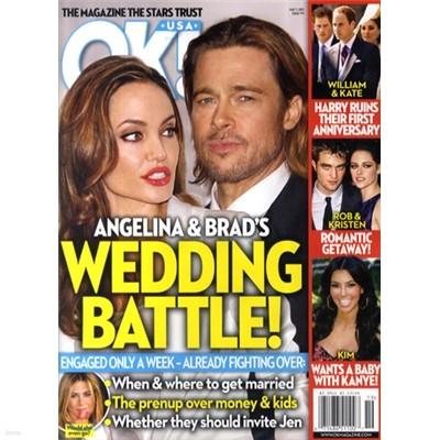 Ok Weekly USA (주간) : 2012년 05월 07일자