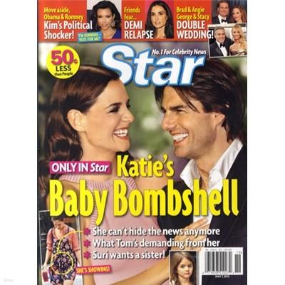 Star (주간) : 2012년 05월 07일