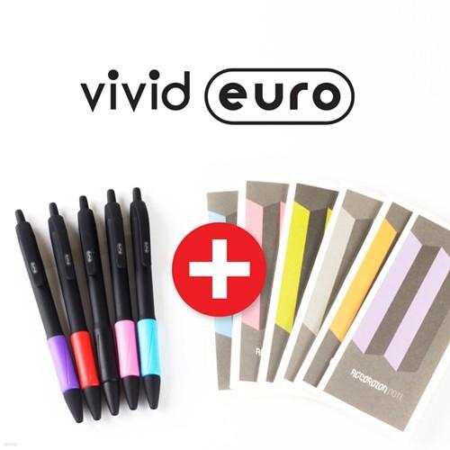 비비드 유로펜(vivid euro) 5본 세트 + 사은품(아코디언 노트)