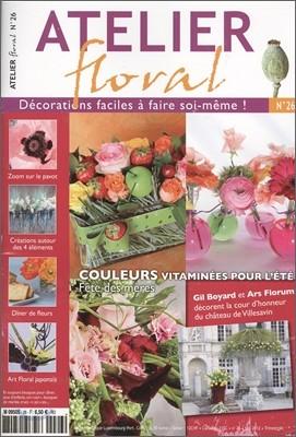 Atelier Floral (계간) : 2012년 No.26