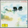 �δ��� �ǾƳ븦 ���� ��ǰ�� (Chick Corea & Nicolas Economou: On two Pianos - Works for Two Pianos) - Chick Corea
