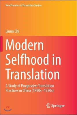 Modern Selfhood in Translation: A Study of Progressive Translation Practices in China (1890s-1920s)
