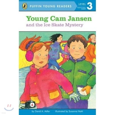 Penguin Young Readers Level 3 : Young Cam Jansen and the Ice Skate Mystery