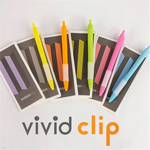 비비드 클립펜(vivid clip)