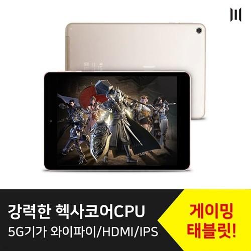 게이밍/헥사코어/레티나 디스플레이/5G 기가와이파이/전자출입명부 태블릿PC ATHENA Queen