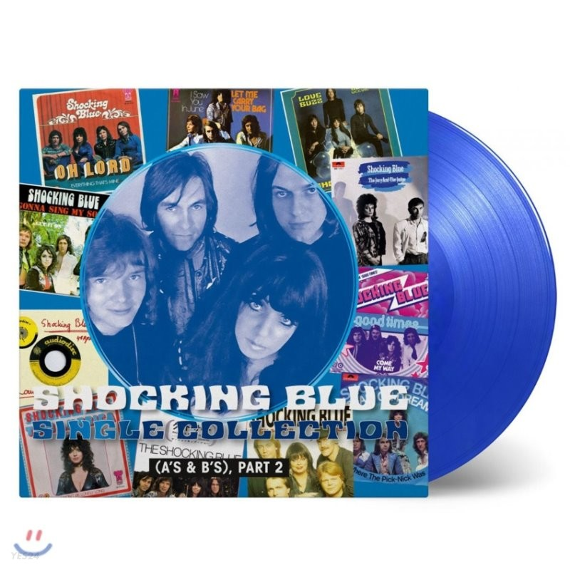 Shocking Blue (쇼킹 블루) - Single Collection (Part 2) [투명 블루 컬러 2LP]