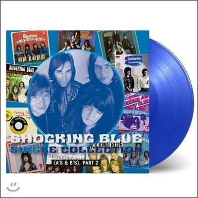 Shocking Blue (쇼킹 블루) - Single Collection (Part 2) [투명 블루 컬러 2LP]