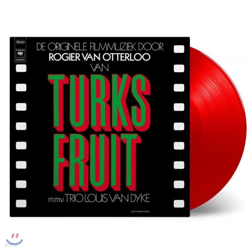 사랑을 위한 죽음 영화음악 (Turks Fruit OST by Rogier Van Otterloo) [레드 컬러 LP]