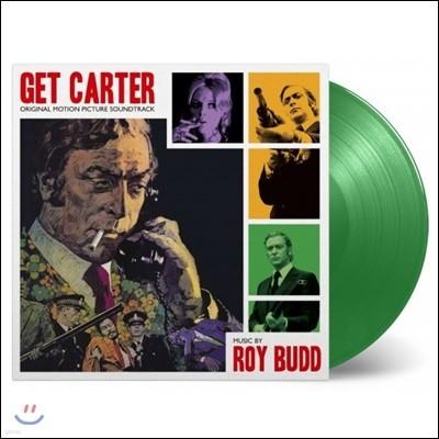 겟 카터 영화음악 (Get Carter OST by Roy Budd) [투명 그린 컬러 LP]