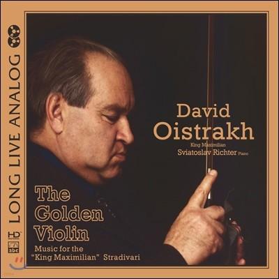 David Oistrakh 다비드 오이스트라흐 바이올린 연주집 (The Golden Violin)