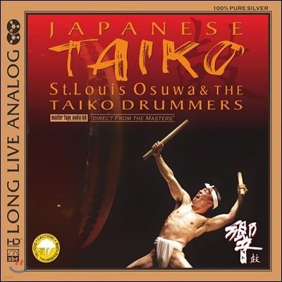 St. Louis Osuwa Taiko (루이스 오스와 타이코 스트릿) - St. Louis Osuwa Taiko