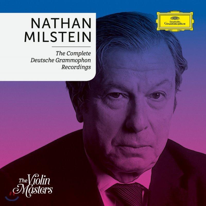 나탄 밀스타인 DG 전집 (Nathan Milstein - The Complete DG Recordings)