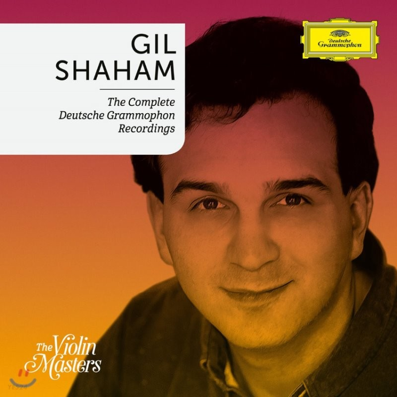 길 샤함 DG 전집 (Gil Shaham - The Complete DG Recordings)