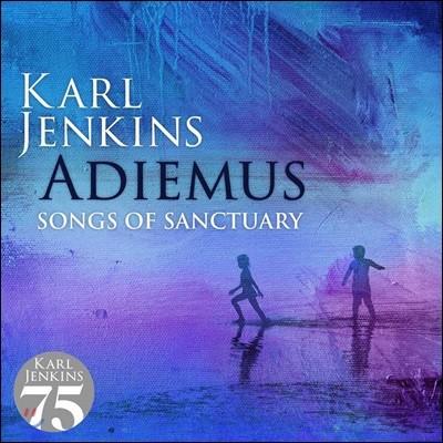 Karl Jenkins 칼 젠킨스: 아디에무스 (Adiemus - Songs of Sanctuary)