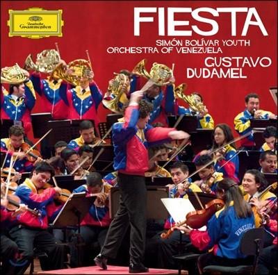 Gustavo Dudamel 구스타보 두다멜 - 남미 관현악 작품집 (Fiesta)