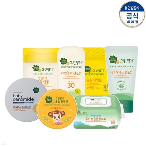 [그린핑거/무료배송] 선크림/선팩트