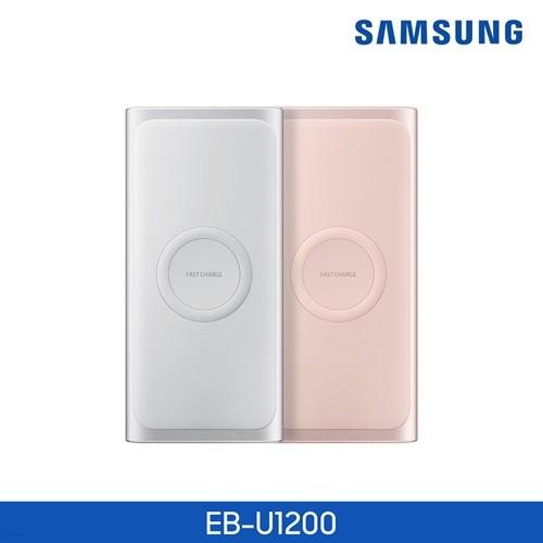 삼성 무선충전지원 보조배터리팩 고속충전/워치충전 EB-U1200