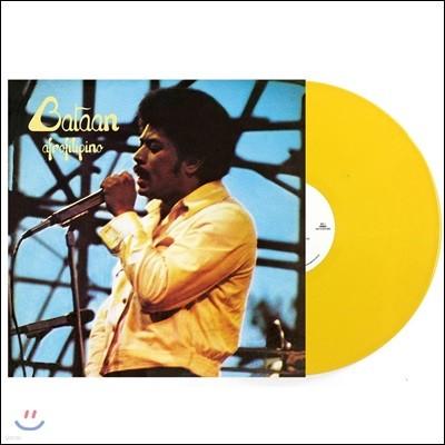 Joe Bataan (조 바탄) - Afrofilipino [옐로우 컬러 LP]