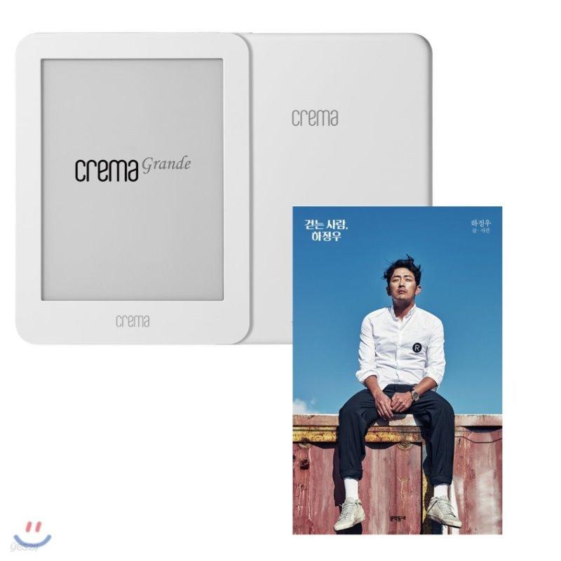 예스24 크레마 그랑데 (crema grande) : 화이트 + 걷는 사람, 하정우 eBook 세트