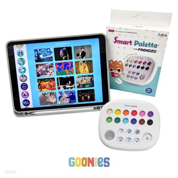 스마트 팔레트 디지털 미술놀이/미술공부 장난감
