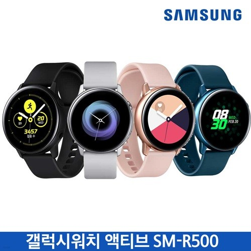 삼성 갤럭시워치 액티브 스마트워치 SM-R500