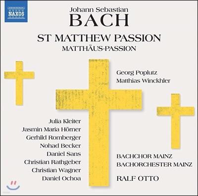 Ralf Otto / Georg Poplutz 바흐: 마태 수난곡 BWV. 244 (Bach: St Matthew Passion)