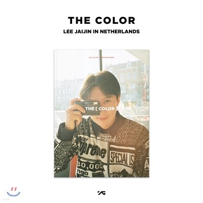 이재진 - 영상집 : [THE COLOR] LEE JAIJIN in NETHERLANDS [Camera ver.]