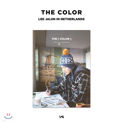 이재진 - 영상집 : [THE COLOR] LEE JAIJIN in NETHERLANDS [Drawing ver.]