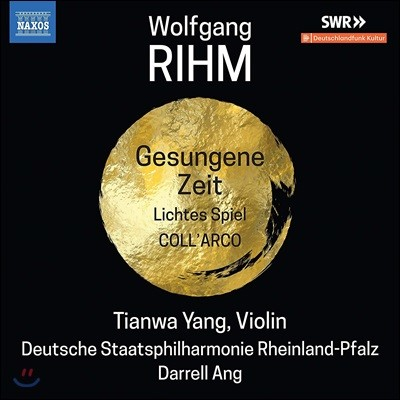 Tianwa Yang 볼프강 림: 바이올린과 오케스트라를 위한 작품 2집 (Wolfgang Rihm: Music for Violin and Orchestra Vol. 2)