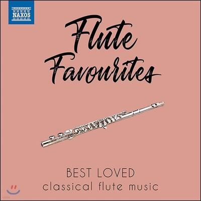 우리가 사랑하는 플루트 작품들 (Flute Favourites - Best Loved classical flute music)