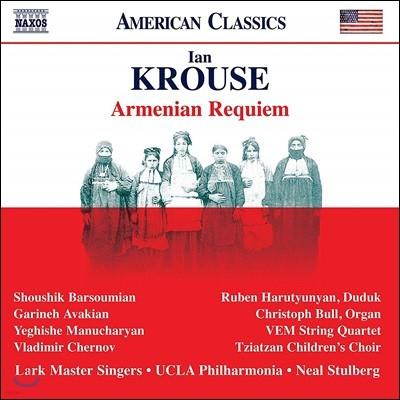 Shoushik Barsoumian 이안 크루제: 아르메니아 레퀴엠 (Ian Krouse: Armeninan Requiem)